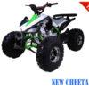 NewCHEETAH GreenLFS1200.900