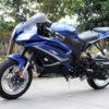 Ninja 49 BLUE